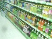 超市出兑客源稳定