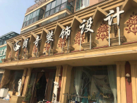 睢阳宋城西路上海城市花园南门门面出售