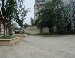 凤凰城花园