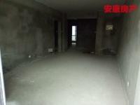 贵池百牙中路水木清华3房2厅毛坯出售